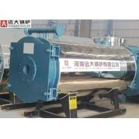 China 900000 Kcal Gas Or Oil Boiler Diesel Fuel Fired Heater For Bitumen on sale