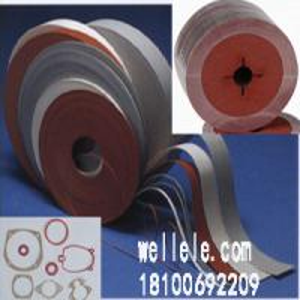 China Abrasive Fibre Disc,Vulcanized Fiber Washers,Vulcanized Fiber roll,Vulcanized Fiber coil wholesale