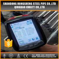 China 2 inch stainless steel pipe price wholesale