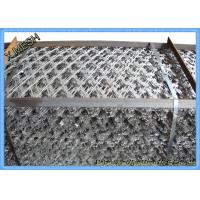 China Welded Galvanized Concertina Razor Barbed Wire Fencing With Loops wholesale