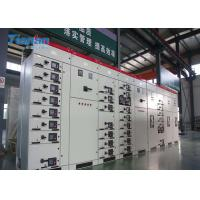 China GCS Withdrawable Electrical  Low Voltage Distribution Switchgear Floorstanding wholesale