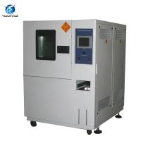 China Programmable High Low Temperature And Humidity Climatic Test Chamber wholesale