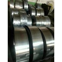 China DC04 Cold Rolled Steel Sheet Dc04 Material Mild Steel Strip DC04 Bright Surface wholesale