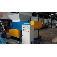 China SKD Single shaft Plastic Shredding Machine For Large Plastic, Rubber And Wood wholesale