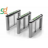China Security Handicapped Swing Gate Barrier Automatic Time Attendance System wholesale