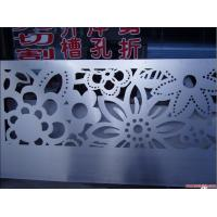 China Precision Laser Cutting Fabrication Mechanical Parts For Railway Industry wholesale
