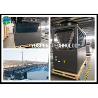 China High Efficiency Central Air Source  Heat Pump For Chicken House Heating wholesale