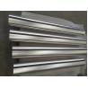 Buy cheap Magnesium alloy billet AZ31 AZ61 AZ80 ZK60 Round Bar Diameters 1.6mm - 203mm from wholesalers