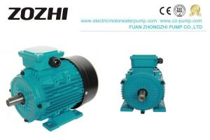 China Asynchronous 2800RPM 3 Phase Induction Motor MS801-2 0.75KW 1HP wholesale