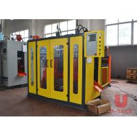 China Jeyycan Bottles Small Plastic Blow Molding Machine High Speed 4.8*2.3*3.5m wholesale