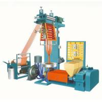China SJ-45*2 Double Color Striped Film Blowing Machine wholesale