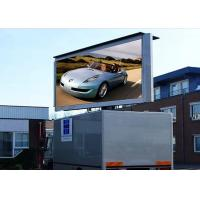 China Outdoor Digital Led Advertising Display Video Wall P8 Fast Install wholesale