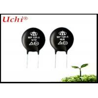 China Large Current MF73T NTC Thermistor For Limiting Inrush Current Of High Power Switch Power wholesale