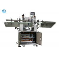 China Round Plastic / Glass Bottle Labeling Machine  HL-T-401 With Oversea Serive wholesale