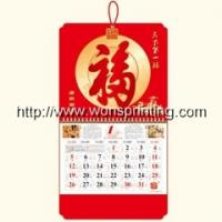China 2015 Wall Calendar Printing Service wholesale