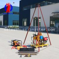 Quality YQZ-50B hydraulic core drilling rig/geological drilling rig/concrete sampling for sale