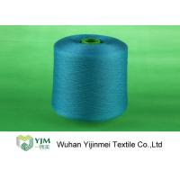 China Professional Plastic Cone Polyester Yarn Dyeing , Dyed Color 100% Polyester Spun Yarn wholesale