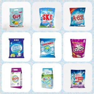 China Customized brand detergent washing powder wholesale