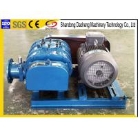 China Wastewater Treatment High Pressure Roots Blower Steadily Reliable Operation wholesale