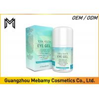 China Under Eye Cream Gel With Hyaluronic Acid And Cucumber For Dark Circles wholesale
