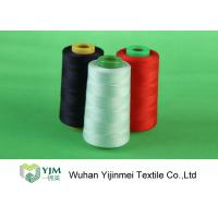 China 3000yrd 5000 yrd Spun Polyester Thread wholesale