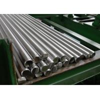 China Diameter 2-600 Mm Duplex Stainless Steel Bar For Pressure Vessels 2205 Grade wholesale
