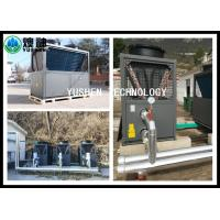 China Energy Saving Heat Pump Heating And Cooling System For Swimming Pool wholesale