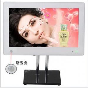 China H.264 / AVI / MPEG1 Audio Motion Sensor Digital Photo Frame With Music wholesale