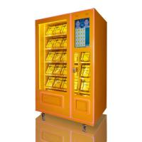 China Outdoor Self Service Vending Machine With Prize 19.5 Inch Touch Screen wholesale