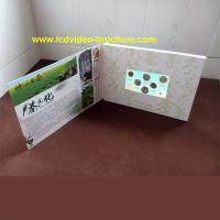 China Bespoke Matte Cover Lcd  Video greeting card SD card memory / magnetic switch wholesale
