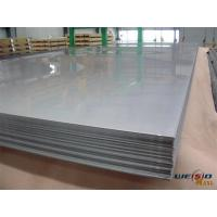 Safety Closure Professional Aluminum Plate AA8011 H14 / H16 Manufactures