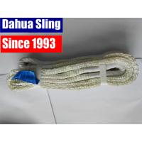 China 2500 kgs Color Code Flat Lifting Slings Crane Equipment WSTDA Standard wholesale
