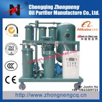 China Hydraulic oil purification / Gear oil renewable system / Oil & water separator TYA-W wholesale