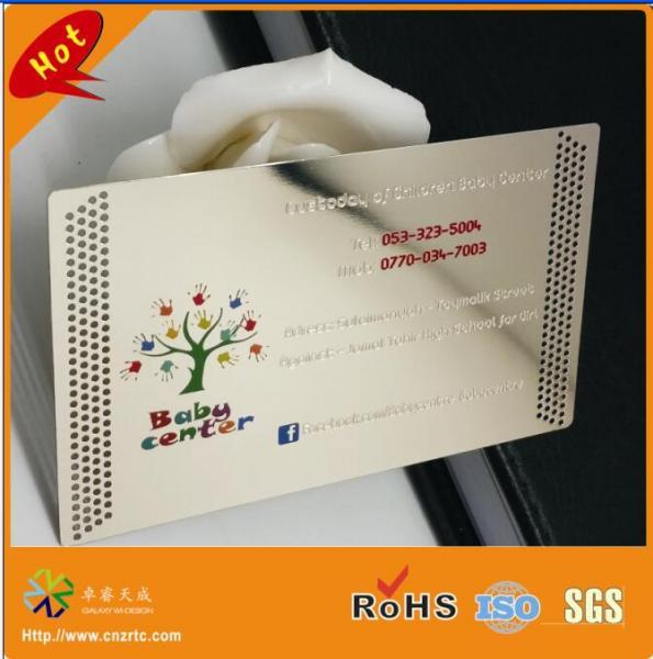 stainless steel metal card 2