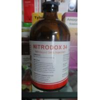 China nitroxynil injection 34% wholesale