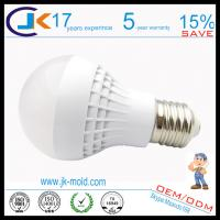 China 2014 hot high quality led lighting bulb cover china supplier wholesale