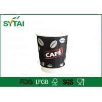 China 8oz Black Printing Paper Beverage Cups Small Paper Cups For Hot Beverage wholesale