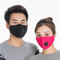 China Outdoor Washable N95 Hospital Mask Mouth Muffle Bacteria Proof Black Color wholesale