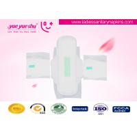 China 410mm Super Night Use Disposable Sanitary Napkins With Organic Cotton Surface wholesale