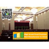 Ceiling Suspended Folding Partition Walls Sound Absorbing For Seminars Room Manufactures