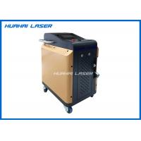 China 100W 200W Metal Surface Portable Rust Removal Machine , Laser Cleaning Equipment on sale