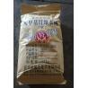 China White Powder Carboxymethyl Cellulose Gum CMC Food Additive 200 - 500mps Viscosity wholesale