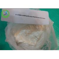 China Pharmaceutical 4-Chlorodehydromethyltestosterone powder Oral Turinabol wholesale