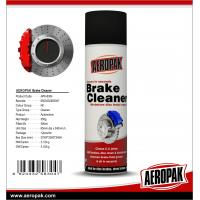 China Free Sample Aeropak Brake Cleaner Brake And Clutch Cleaner For Car Care Products wholesale