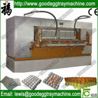 China Roller Type Pulp Moulding Machine (FC-ZMG6-48) wholesale