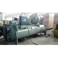 China 1500TR Centrifugal water Chiller R134a gas wholesale