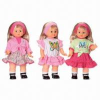 China Best-selling 17.5-inch Battery-operated Doll with Singing and Waking Functions on sale