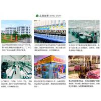 SHAOXING DALANGTAOSHA FABRIC CO.,TLD.