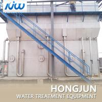 China High Efficiency River Water Treatment Plant , Seawater To Freshwater Machine 2-200m3/H wholesale