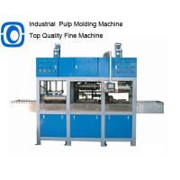 China quality egg tray machine,industrial pulp molding machine wholesale